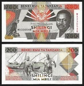 TANZÂNIA .n25 (TANZANIA) - 200 SHILINGI (1993) NOVA 1