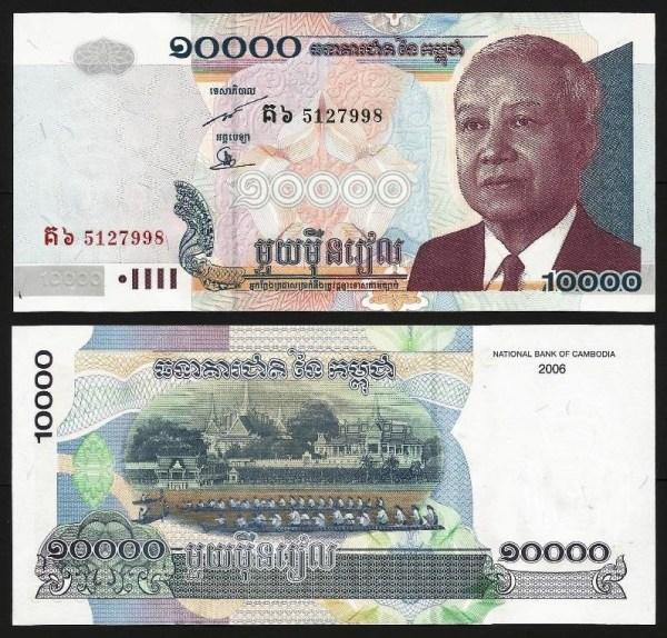 CAMBODJA .n59z (CAMBODIA) - 10.000 RIELS (2006) NOVA