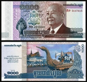 CAMBODJA .n63 (CAMBODIA) - 1.000 RIELS CMM (2012) NOVA 1