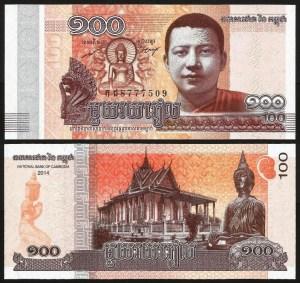 CAMBODJA .n65 (CAMBODIA) - 100 RIELS (2014) NOVA