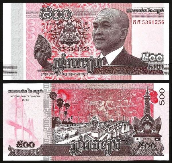 CAMBODJA .n66 (CAMBODIA) - 500 RIELS (2014) NOVA