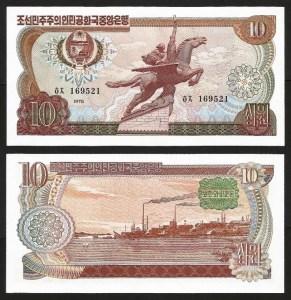 COREIA DO NORTE .n20 (NORTH KOREA) - 10 WON (1978) NOVA