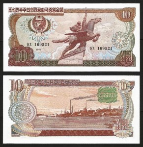 COREIA DO NORTE .n20 (NORTH KOREA) - 10 WON (1978) NOVA