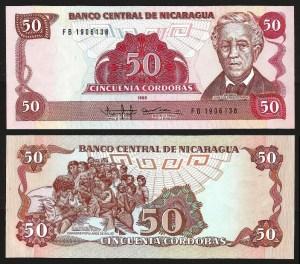 NICARÁGUA .n153 - 50 CORDOBAS (1985) NOVA