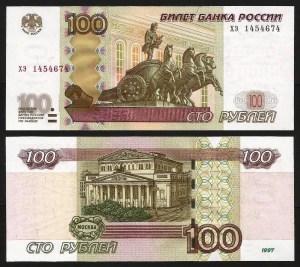 RÚSSIA .n270 / FEDERAÇÃO (RUSSIAN FEDERATION) - 100 RUBLOS (1997/2004) NOVA