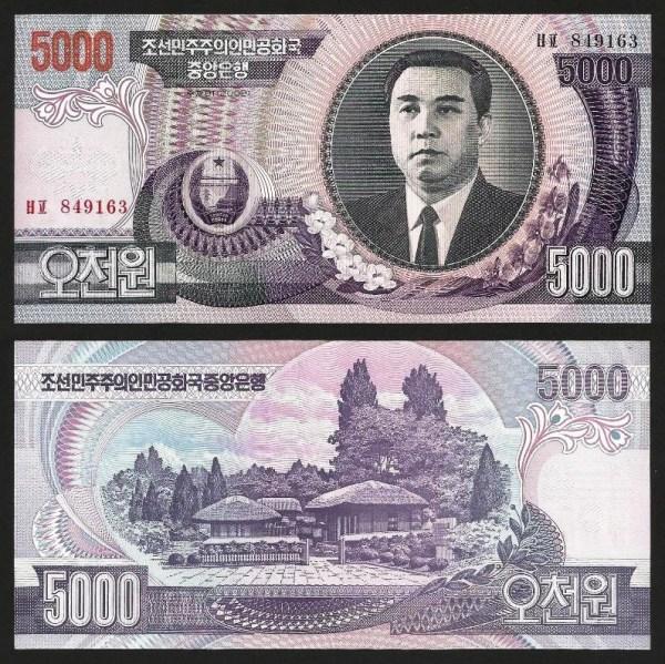 COREIA DO NORTE .n46a (NORTH KOREA) - 5.000 WON (2002) NOVA... Rara