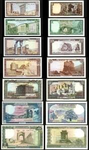 LÍBANO .n67x (LEBANON) - COLECÇÃO 7 NOTAS (1980/88) NOVAS