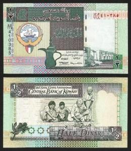 KUWAIT .n24 - 1/2 DINAR (1994) NOVA… Esc.