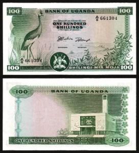 UGANDA .n05 - 100 SHILLINGS (1966) NOVA… Esc.