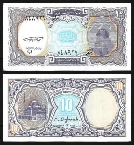 EGÍPTO .n02f (EGYPT) - 10 PIASTRAS (1998/2002) NOVA