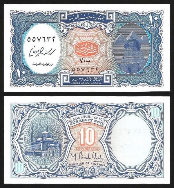 EGÍPTO .n02h (EGYPT) - 10 PIASTRAS (2006) NOVA