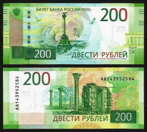 RÚSSIA .n276 / FEDERAÇÃO (RUSSIAN FEDERATION) - 200 RUBLOS (2017) NOVA