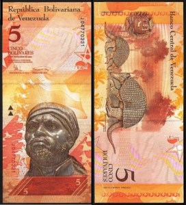 VENEZUELA .n89a - 5 BOLÍVARES (20.03.2007) NOVA