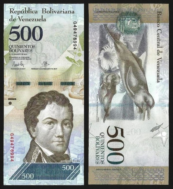 VENEZUELA .n94b - 500 BOLÍVARES (23.03.2017) NOVA