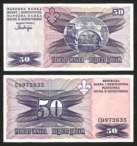 BOSNIA-HERZEGOVINA .n047 - 50 DINARA (1995) NOVA…Rara