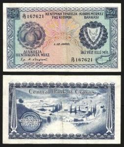 CHIPRE .n41c (CYPRUS) - 250 MILS (1980) BELA… Rara