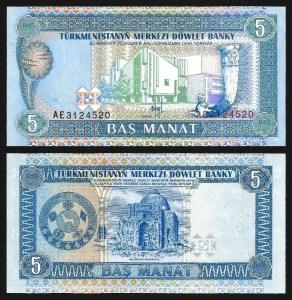 TURQUEMENISTÃO .n02 (TURKMENISTAN) - 5 MANAT (1993) NOVA