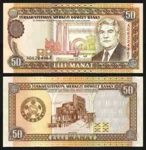 TURQUEMENISTÃO .n05b (TURKMENISTAN) - 50 MANAT (1995) NOVA
