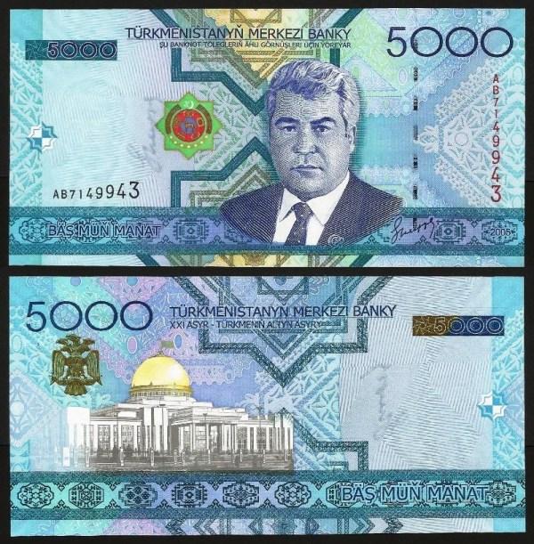 TURQUEMENISTÃO .n21 (TURKMENISTAN) - 5.000 MANAT (2005) NOVA