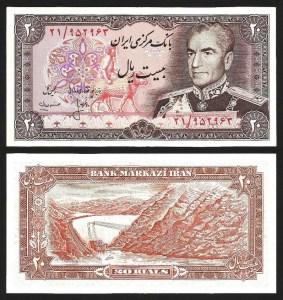 IRÃO .n100a (IRAN) - 20 RIALS 'Shah' (1974/79) QNOVA