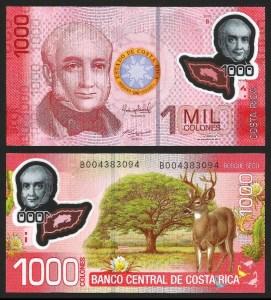COSTA RICA .n274b - 1.000 COLONES (2013) NOVA