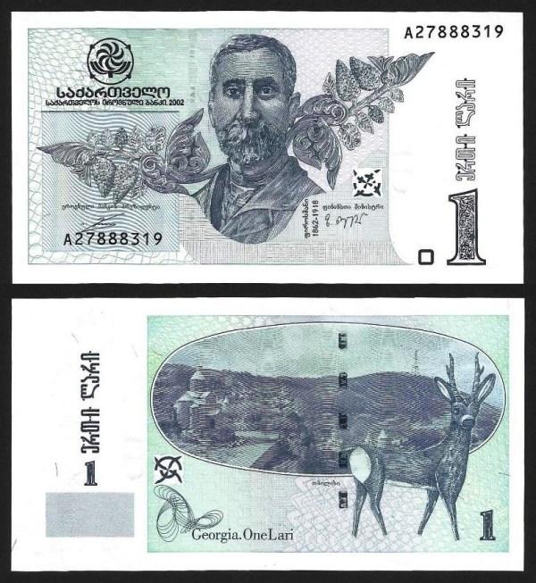 GEÓRGIA .n68a - 1 LARI (2002) NOVA