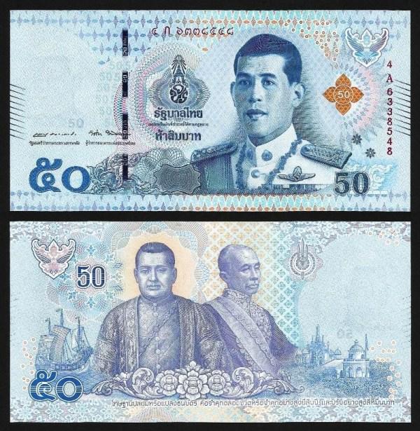 TAILÂNDIA .n136 (THAILAND) - 50 BAHT (2018) NOVA