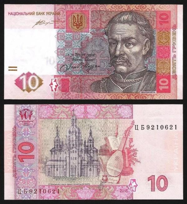 UCRÂNIA .n119Ad (UKRAINE) - 10 HRYVEN (2015) NOVA