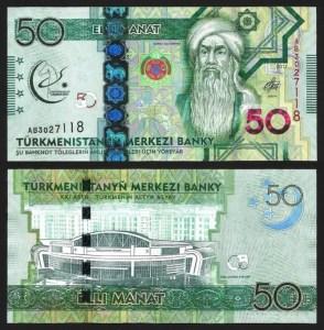 TURQUEMENISTÃO .n40 (TURKMENISTAN) - 50 MANAT CMM (2017) NOVA