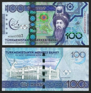 TURQUEMENISTÃO .n41 (TURKMENISTAN) - 100 MANAT CMM (2017) NOVA... Dif.