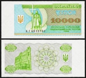 UCRÂNIA .n094 (UKRAINE) - 10.000 KARBOVANTSIV (1996) NOVA