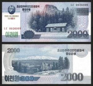COREIA DO NORTE .sc16 (NORTH KOREA) - 2.000 WON CMM (2008/2012) NOVA