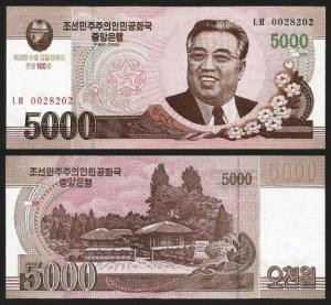COREIA DO NORTE .sc17 (NORTH KOREA) - 5.000 WON CMM (2008 / 2012) NOVA