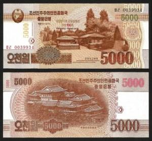 COREIA DO NORTE .sc18 (NORTH KOREA) - 5.000 WON CMM (2013) NOVA