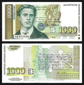 BULGÁRIA .n105a - 1.000 LEVA (1994) NOVA