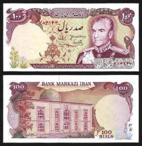 IRÃO .n102c (IRAN) - 100 RIALS 'Shah' (1974/79) NOVA... Esc.