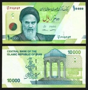 IRÃO .n159b (IRAN) - 10.000 RIALS 'Khomeini'  (2017-) NOVA