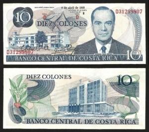 COSTA RICA .n237b1 - 10 COLONES (07.04.1983) NOVA