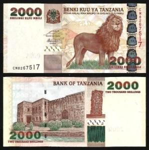 TANZÂNIA .n37b (TANZANIA) - 2.000 SHILINGI (2009) NOVA