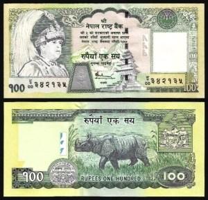 NEPAL .n57 - 100 RUPIAS (2005) NOVA