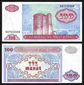 AZERBAIJÃO .n18b (AZERBAIJAN) - 100 Manat (1993) NOVA
