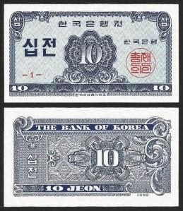 COREIA DO SUL .n28 (SOUTH KOREA) - 10 JEON (1962) NOVA