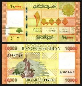 LIBANO .n92b (LEBANON) - 10.000 LIVRES (2014) NOVA