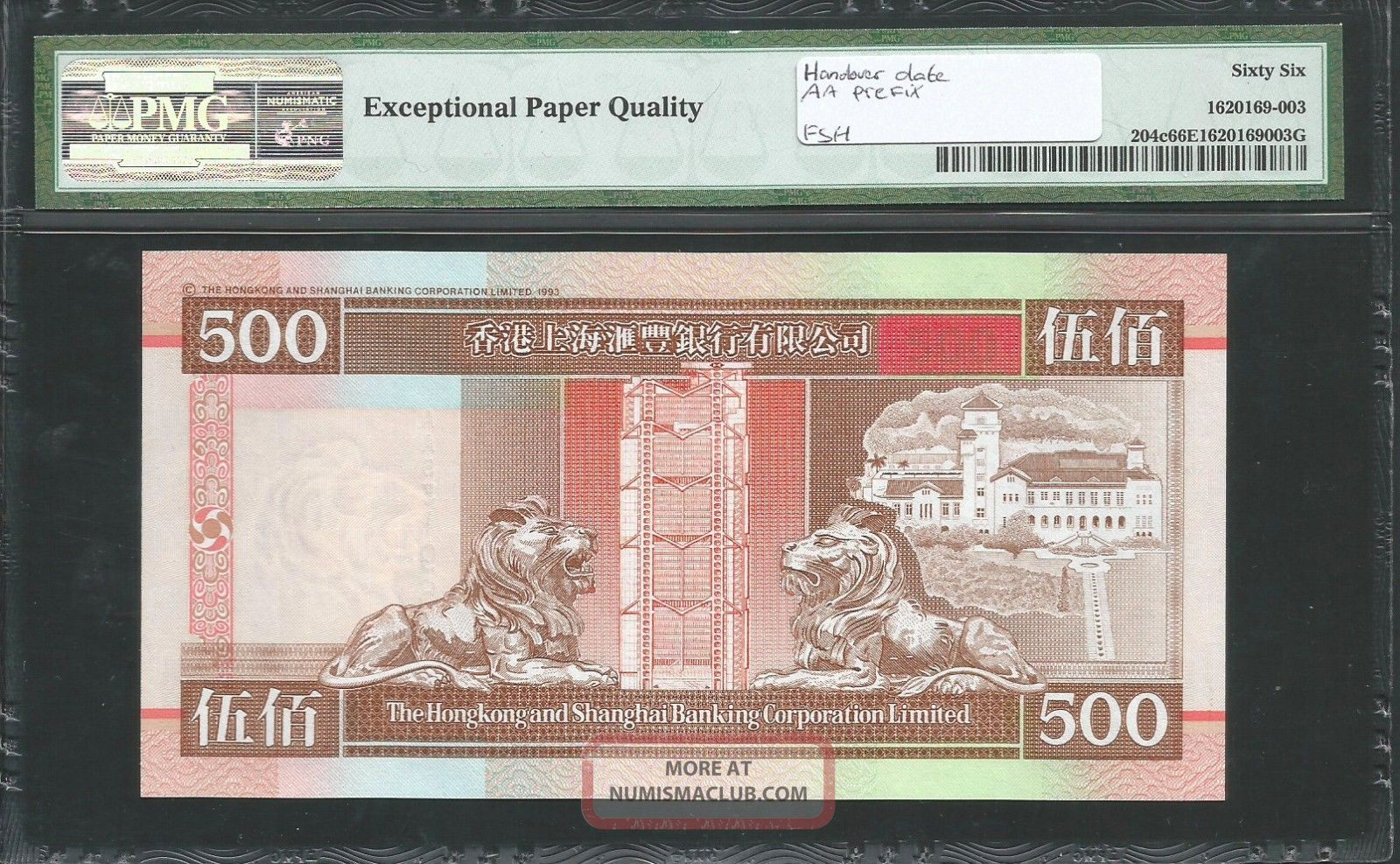 Hong Kong. Hsbc 1997 P - 204c Pmg Gem Unc 66 Epq 500 Dollars Aa Prefix