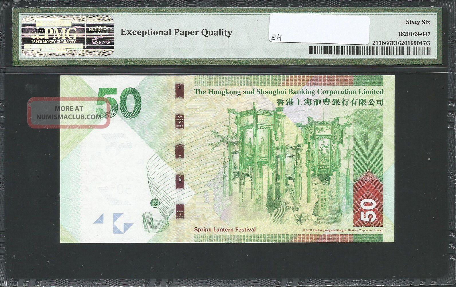 Hong Kong. Hsbc 2012 P - 213b Pmg Gem Unc 66 Epq 50 Dollars