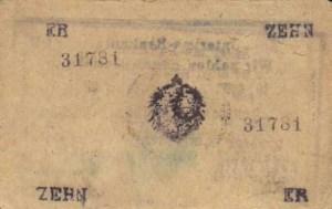 Banconota da 1 Rupia B