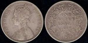 Una rupia dell'India britannica