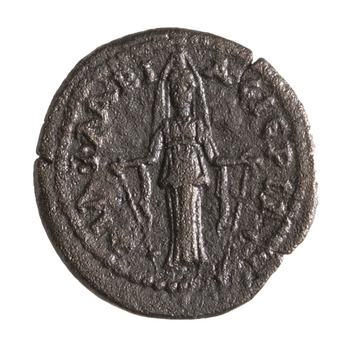 Reverse of Bronze Coin, Attuda. 1944.100.47738