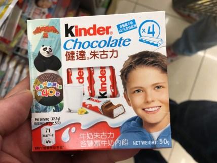 Kleine Packung Kinder Schokolade (Riegel) mit Bezug zu Jung Fu Panda-Film.