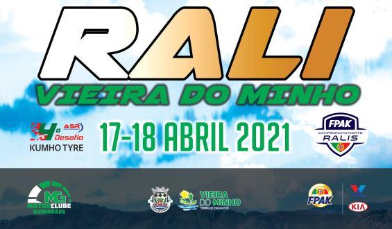 Lista de inscritos Rali Vieira do Minho (CNR e Extra)